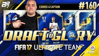DRAFT TO GLORY! TOTS IS HERE!! #160 | FIFA 17 ULTIMATE TEAM