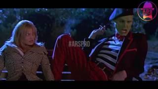 Пародия на отрывок из фильма МАСКА (1994)