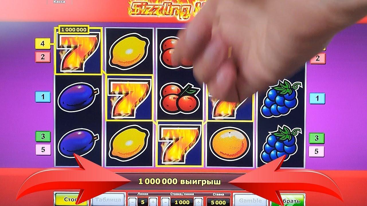 семерке игровые автоматы