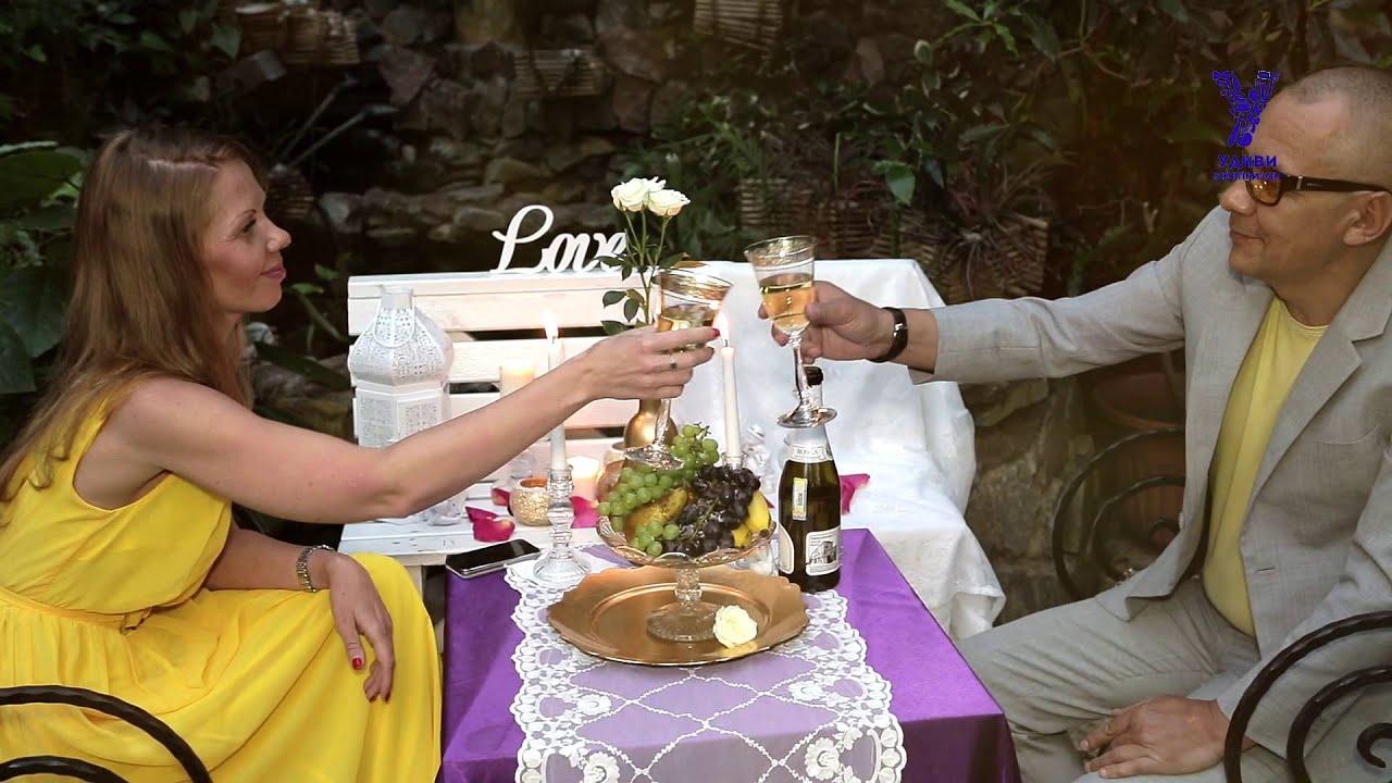 Романтическое свидание в уфе