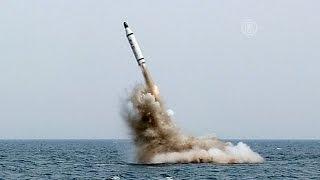 Запуск подводной ракеты в КНДР: Сеул выразил озабоченность (новости)
