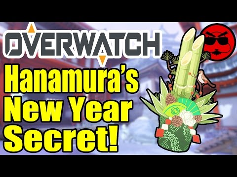 Hanamura
