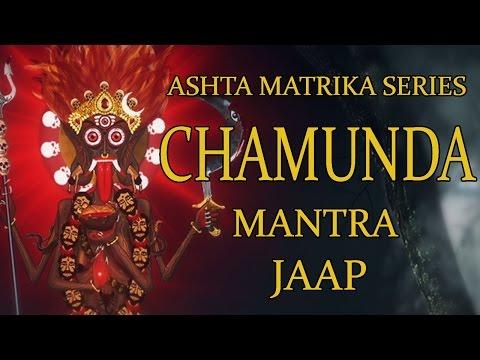 Chamunda Jaap Mantra 108 Repetitions ( Ashta Matrika Series )