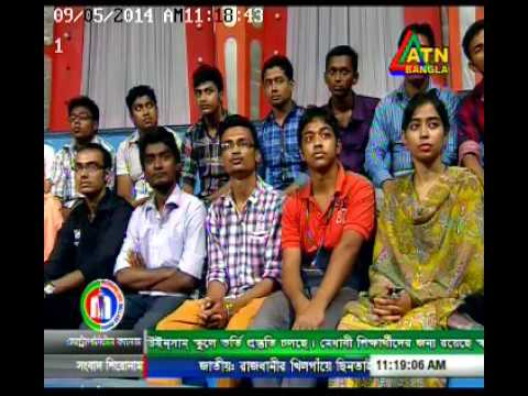 Public Parliament Debate on ATN Bangla  Asian University of Bangladesh Vs Ahsanullah University