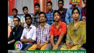 public parliament debate on atn bangla asian university of bangladesh vs ahsanullah university