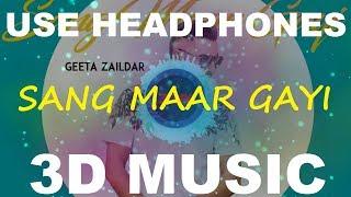 Sang Maar Gayi - Geeta Zaildar   Latest Punjabi Songs 2018   3D Music World   3D Bass Boosted