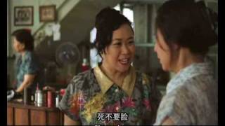 初恋红豆冰 Ice Kacang Puppy Love official trailer