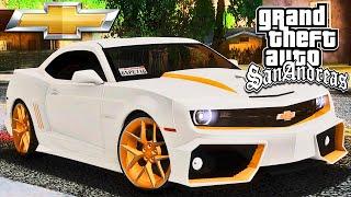 Encontro de Carros de LUXO - GTA San Andreas