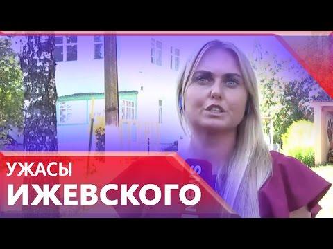 Няня детсада под Рязанью заразила 11 детей туберкулезом
