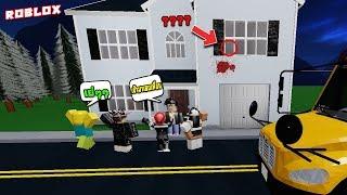 ROBLOX - ❌  Sleepover  หลอกเพื่อนมาจัดปาร์ตี้และฆ่าตายทีละคน!!?