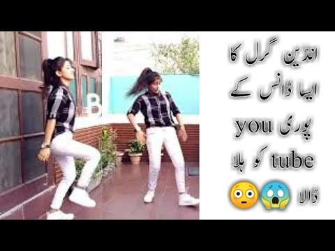 Rok Sako To Rok Lo Tabdeeli Aayi Re Girl Perform PTI Song , Home Dance Girl