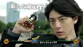 仮面ライダー鎧武/ガイム 第42話 予告 Kamen Rider Gaim EP42 Preview (HD)