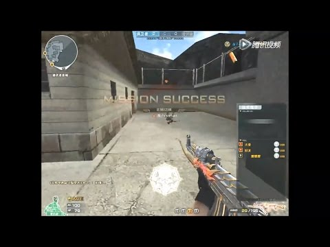 CrossFire - AK-47 Fury (AK-47 Dragão Cromado/AK-47 VIP Inferno) 2 Game Sub  Base - Full download