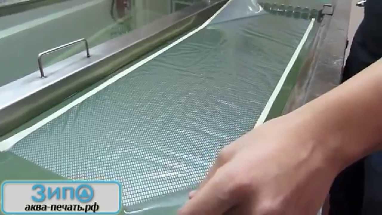 ЗИПО аквапечать пленка карбон КАР1-2 - YouTube