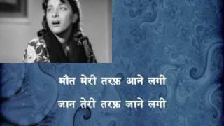 Aaja Re Ab Mera Dil Pukara (H) - Aah (1953)