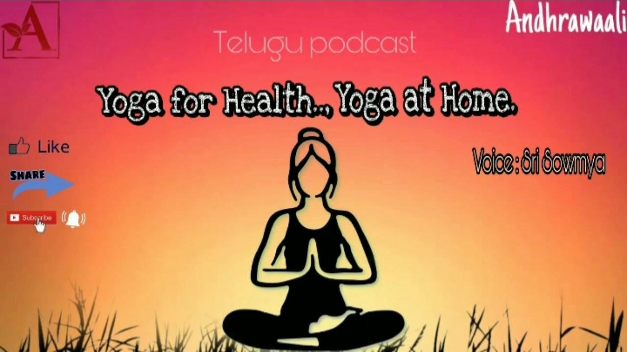 International Yoga Day 2020 Telugu Podcast By V Sri Sowmya Youtube