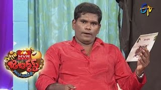 Chammak Chandra Performance – Extra Jabardasth – Episode No 38 – ETV  Telugu
