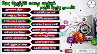 Midnight Songs Collection/HQ Digital Audio Jukebox/Tamil Music Nest