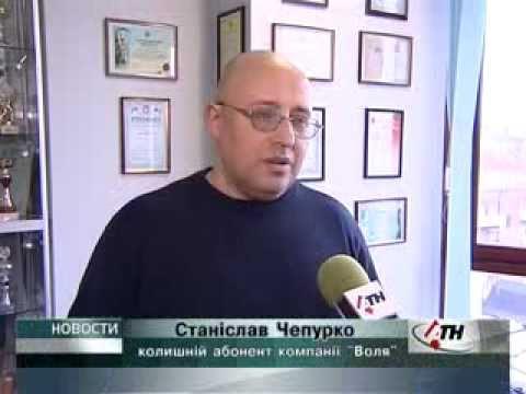 """ВОЛЯ-НЕВОЛЯ ООО """"Финансовая компания Кредит-капитал"""""""