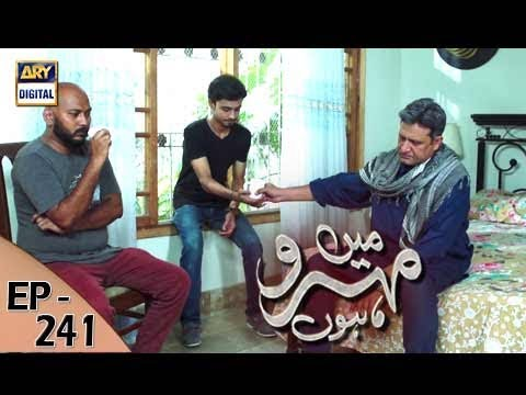 Mein Mehru Hoon Ep - 241 - 22nd August 2017 - ARY Digital Drama