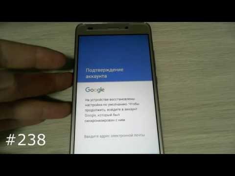 FRP блокировка Huawei Honor Android 6 (На устройстве восстановлены настройки по умолчанию...)