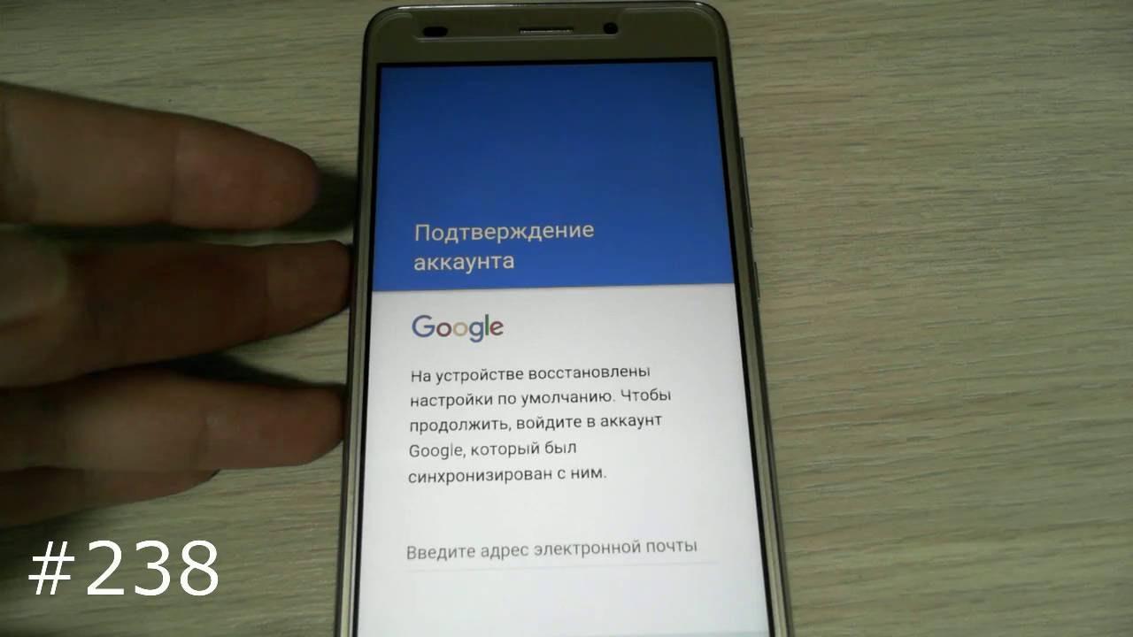 Как блокировать телефон через гугл