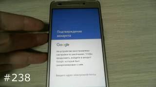 FRP блокування Huawei Honor Android 6 (На відновлені пристрої налаштування за замовчуванням...)