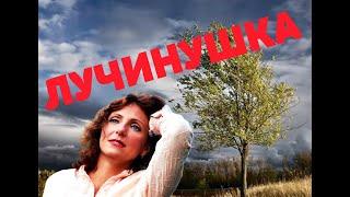 То не ветер ветку клонит Лучинушка Поёт Юлия Боголепова