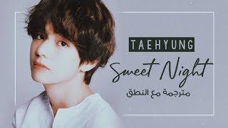 Taehyung \