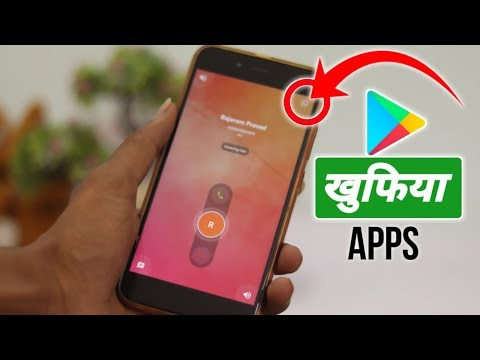 4 New Killer Apps Hidden On Play Store - Best Android Apps 2019