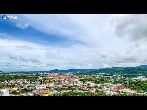 [1080p] Travel PHUKET Timelapse In Thailand 2016, 푸켓 타임랩스