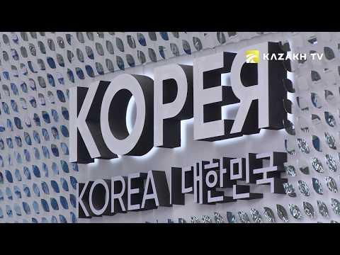 EXPO FACTS. South Korea