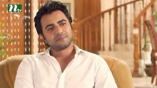 Bangla Natok Shomrat (সম্রাট) l Episode 68 l Apurbo, Nadia, Eshana, Sonia I Drama & Telefilm