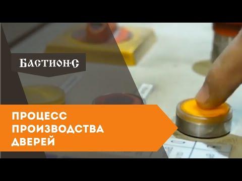 Изготовление металлических дверей: процесс производства входных дверей