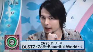 2月23日(木)に放送されたtvkの番組、「猫のひたいほどワイド」内にて放...