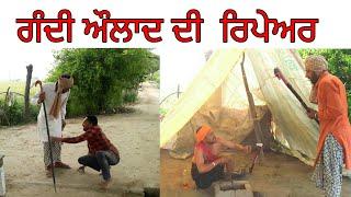 punjabi funny video  Latest Punjabi video 2018  punjabi comedy