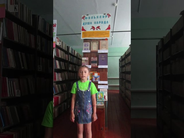 Изображение предпросмотра прочтения – АлинаКутузова читает произведение «Саша» Н.А.Некрасова