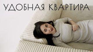 Эргономика квартиры | Умный дизайн интерьера