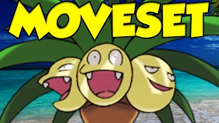 EXEGGUTOR IS SURPRISINGLY GOOD! Pokemon Sun and Moon Alolan Exeggutor Moveset Guide!