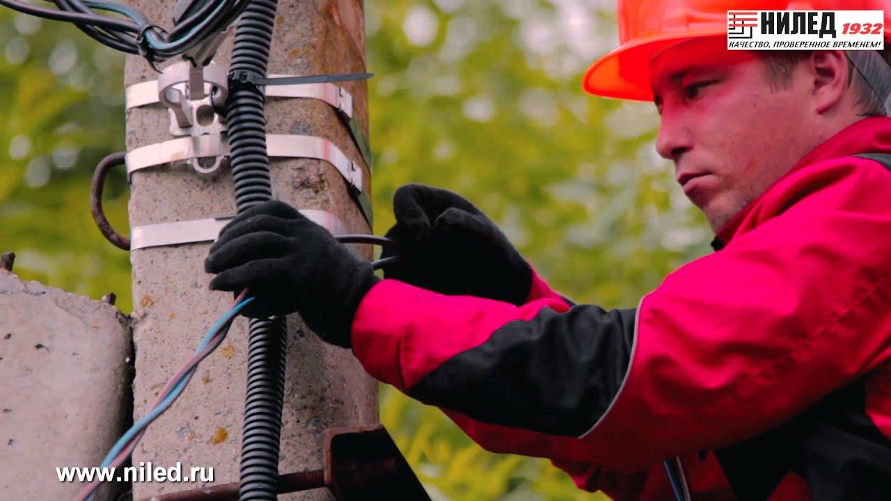 Монтаж и подключение СИП кабеля провода Новосибирск цена - YouTube