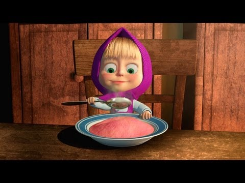 Маша и Медведь (Masha and The Bear) – Маша плюс каша (17 Серия)
