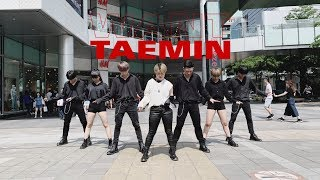 [KPOP IN PUBLIC CHALLENGE] TAEMIN(태민) _ WANT Dance Cover by DAZZLING from Taiwan