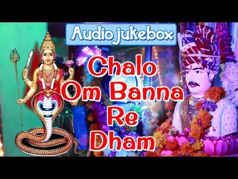 CHALO OM BANNA RE DHAM' Full Audio Songs   Rajasthani Songs 2015   Nagnechi Mata   Marwadi Bhajan