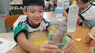 Publication Date: 2021-01-20 | Video Title: 東華三院港九電器商聯會小學_校園生活印記(20-21年度)