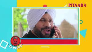 Laavaan Phere   Latest Punjabi Celeb News   22 Scope   Pitaara TV
