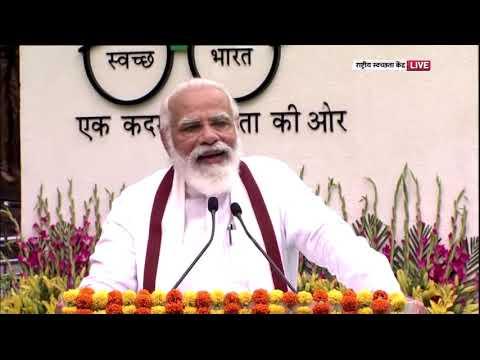 ????DD News Andhra Live II PM Narendra Modi Inauguration of Rashtriya Swaachhata Kendra live