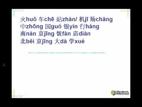 Medlock Chinese Language Builder Taxi Part 1