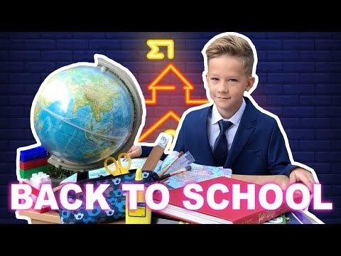Back To School ➨ Матвей Стар идет в четвертый класс ➨ Влог о школе, Kids
