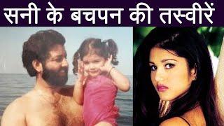 Sunny Leone के बचपन की UNSEEN तस्वीरें, Karenjit Kaur The Untold Story of Sunny Leone वनइंडिया हिंदी