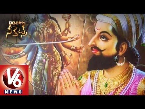 Chatrapati Shivaji Death Mystery Revealed....?    Death Secrets     V6News